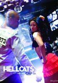 """Постер 2 из 7 из фильма """"Адские кошки"""" /Hellcats/ (2010)"""