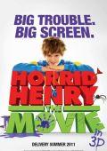 Ужасный Генри 3D