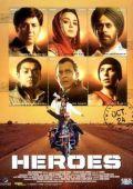 """Постер 1 из 6 из фильма """"Герои"""" /Heroes/ (2008)"""