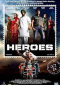 """Постер 6 из 6 из фильма """"Герои"""" /Heroes/ (2008)"""