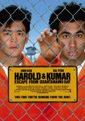 "Постер 3 из 3 из фильма ""Гарольд и Кумар 2: побег из Гуантанамо"" /Harold & Kumar Escape from Guantanamo Bay/ (2008)"