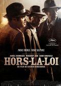 "Постер 1 из 3 из фильма ""Вне закона"" /Hors-la-loi/ (2010)"