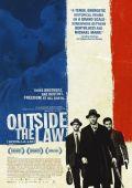 "Постер 3 из 3 из фильма ""Вне закона"" /Hors-la-loi/ (2010)"