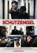 """Постер 1 из 2 из фильма """"Ангел-хранитель"""" /Schutzengel/ (2012)"""