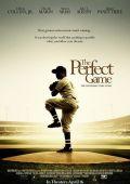 """Постер 1 из 21 из фильма """"Идеальная игра"""" /The Perfect Game/ (2009)"""