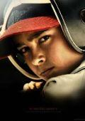 """Постер 7 из 21 из фильма """"Идеальная игра"""" /The Perfect Game/ (2009)"""