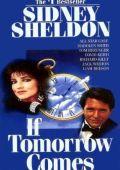 """Постер 1 из 1 из фильма """"Если наступит завтра"""" /If Tomorrow Comes/ (1986)"""
