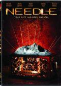 """Постер 2 из 2 из фильма """"Игла"""" /Needle/ (2010)"""