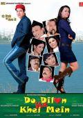 """Постер 1 из 1 из фильма """"Игры двух сердец"""" /Do Dilon Ke Khel Mein/ (2010)"""