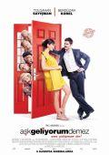 """Постер 1 из 2 из фильма """"Игра в любовь"""" /Ask geliyorum demez/ (2009)"""