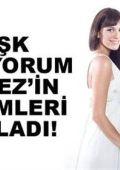 """Постер 2 из 2 из фильма """"Игра в любовь"""" /Ask geliyorum demez/ (2009)"""