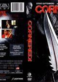 """Постер 4 из 6 из фильма """"Игры обреченных"""" /Cornered!/ (2009)"""