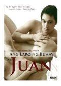 """Постер 2 из 2 из фильма """"Играть в жизнь Джона"""" /Ang laro ng buhay ni Juan/ (2009)"""