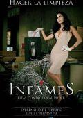 """Постер 3 из 6 из фильма """"Бесчестные"""" /Infames/ (2012)"""