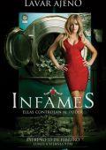 """Постер 5 из 6 из фильма """"Бесчестные"""" /Infames/ (2012)"""