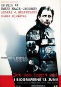 """Постер 1 из 1 из фильма """"Об этом не знает никто"""" /Det som ingen ved/ (2008)"""