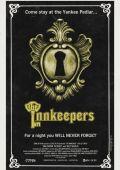 """Постер 2 из 4 из фильма """"Тайны старого отеля"""" /The Innkeepers/ (2011)"""