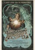 """Постер 3 из 4 из фильма """"Тайны старого отеля"""" /The Innkeepers/ (2011)"""
