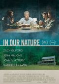 "Постер 1 из 1 из фильма ""In Our Nature"" /In Our Nature/ (2012)"