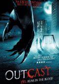 """Постер 2 из 2 из фильма """"Изгнанники"""" /Outcast/ (2010)"""