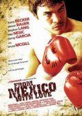 """Постер 2 из 2 из фильма """"Из Мексики с любовью"""" /From Mexico with Love/ (2009)"""