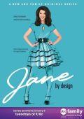 """Постер 4 из 8 из фильма """"В стиле Джейн"""" /Jane by Design/ (2011)"""