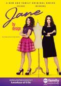 """Постер 5 из 8 из фильма """"В стиле Джейн"""" /Jane by Design/ (2011)"""