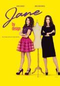 """Постер 7 из 8 из фильма """"В стиле Джейн"""" /Jane by Design/ (2011)"""