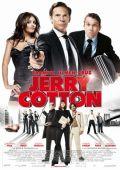 "Постер 1 из 2 из фильма ""Джерри Коттон"" /Jerry Cotton/ (2010)"