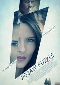 "Постер 2 из 2 из фильма ""Jigsaw Puzzle"" /Jigsaw Puzzle/ (2012)"