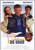 """Постер 1 из 1 из фильма """"Джонни, будь хорошим"""" /Johnny Be Good/ (1988)"""