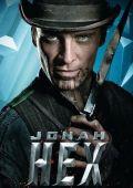 """Постер 5 из 6 из фильма """"Джона Хекс"""" /Jonah Hex/ (2010)"""