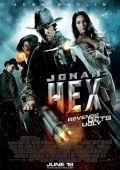 """Постер 6 из 6 из фильма """"Джона Хекс"""" /Jonah Hex/ (2010)"""