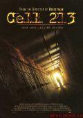 """Постер 2 из 2 из фильма """"Камера 213"""" /Cell 213/ (2010)"""
