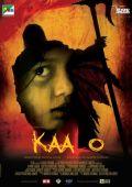 """Постер 2 из 2 из фильма """"Каало"""" /Kaalo/ (2010)"""