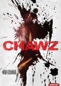 "Постер 4 из 10 из фильма ""Кабан-убийца"" /Chawu/ (2009)"