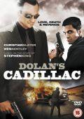 "Постер 2 из 4 из фильма """"Кадиллак"" Долана"" /Dolan's Cadillac/ (2009)"