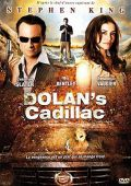 "Постер 3 из 4 из фильма """"Кадиллак"" Долана"" /Dolan's Cadillac/ (2009)"