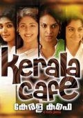 """Постер 1 из 1 из фильма """"Кафе Керала"""" /Kerala Cafe/ (2009)"""