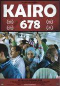 "Постер 1 из 2 из фильма ""Каир 678"" /678/ (2010)"