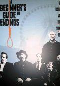 """Постер 1 из 2 из фильма """"Как достойно встретить смерть"""" /A Beginner's Guide to Endings/ (2010)"""