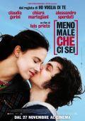 """Постер 2 из 3 из фильма """"Как хорошо, что ты есть"""" /Meno male che ci sei/ (2009)"""