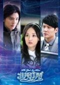 """Постер 2 из 2 из фильма """"Как сон"""" /Ru meng/ (2009)"""