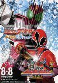 """Постер 2 из 5 из фильма """"Камен Райдер Дабл и Декейд 2010"""" /Kamen raida x Kamen raida W & Dikeido Movie taisen 2010/ (2009)"""