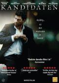 """Постер 1 из 1 из фильма """"Кандидат"""" /Kandidaten/ (2008)"""