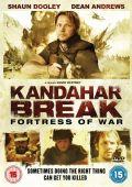 """Постер 1 из 3 из фильма """"Кандагарский прорыв"""" /Kandahar Break/ (2009)"""