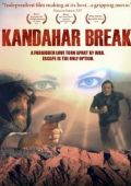 """Постер 3 из 3 из фильма """"Кандагарский прорыв"""" /Kandahar Break/ (2009)"""