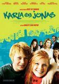 """Постер 1 из 1 из фильма """"Карла и Йонас"""" /Karla og Jonas/ (2010)"""
