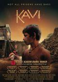 """Постер 1 из 2 из фильма """"Кави"""" /Kavi/ (2009)"""