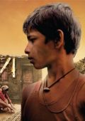 """Постер 2 из 2 из фильма """"Кави"""" /Kavi/ (2009)"""